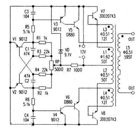 简易的逆变器制作电路
